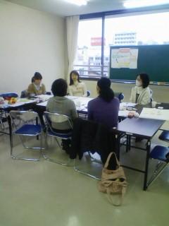 権利条約学習会
