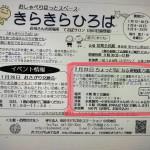 3336215B-D2CF-42FC-B301-65AC27CD007F