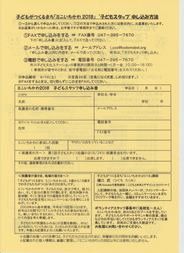 C06B7571-C000-423E-AE0B-5830BC52E5E0