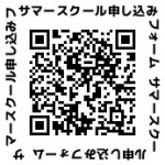 937D33AE-7FB7-4943-BF92-F327387AB9A6
