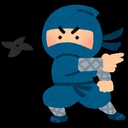 大人スタッフワーク(小頭忍者修行)~チャレンジ!忍者修行~ @ 勤労福祉センター