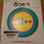DSC_0069
