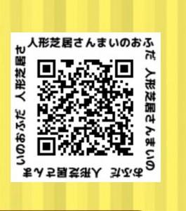 2AB673DF-472D-41D5-AF77-9D49B29D88C4